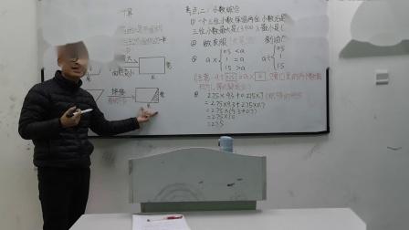 五年级数学期末高频考题解析1