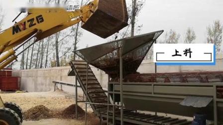 土豆加工淀粉设备,马铃薯淀粉设备生产线生产全流程
