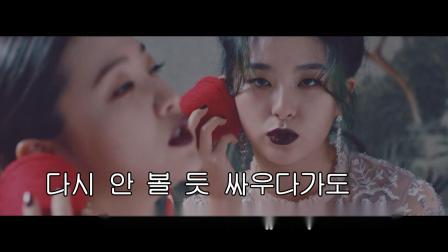 Red Velvet - Psycho(伴奏版)