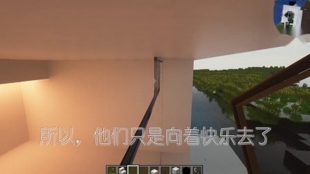 【粉鱼】Minecraft我的世界 我们是朋友