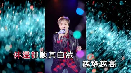 魏佳艺--热高温℃--现场--国语--女唱--高清版本