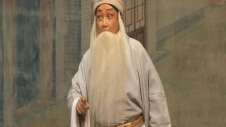 08名段欣赏《三娘教子》小东人下学归言必有错