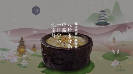绿茶餐厅石锅鸡汤豆腐限时1元