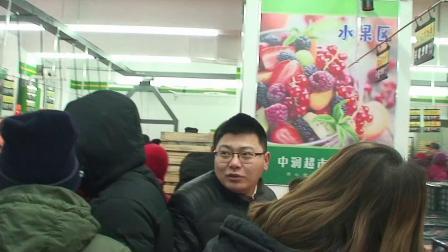 热烈庆祝中润超市滨江店开业大吉