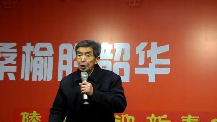 20 德州陵城迎新春京剧联欢会 石成芳 李瑞泉演唱《三娘教子》对唱