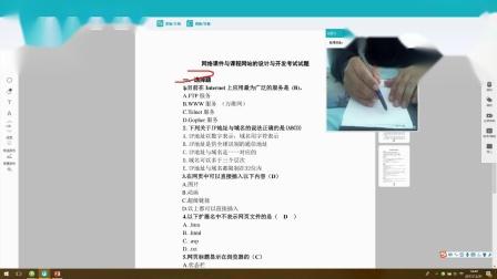 第十三讲 网络课程制作(佳讯备课系统)