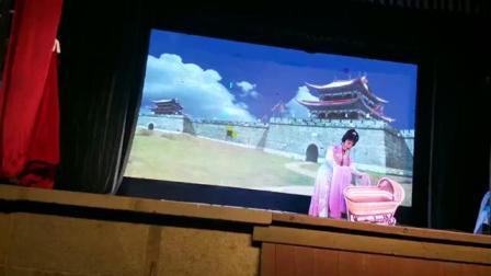 闽剧《白梅傲雪》选段,王丽婵演唱。