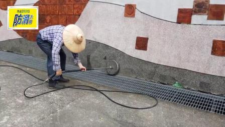 H-1621 學校-戶外-外牆青苔汙垢清洗施工工程