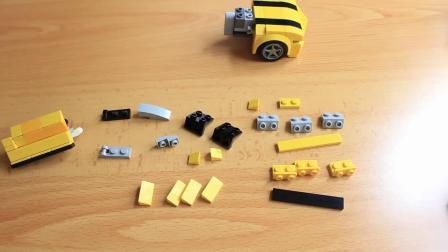 Transformers Bumblebee (new Camaro version)