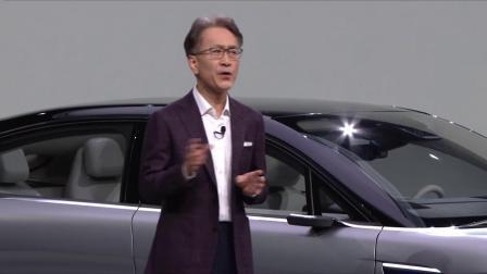 未来汽车趋势全在这 2020-CES概念车秀