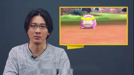 【游戏】宝可梦2020.01.09直面会全程