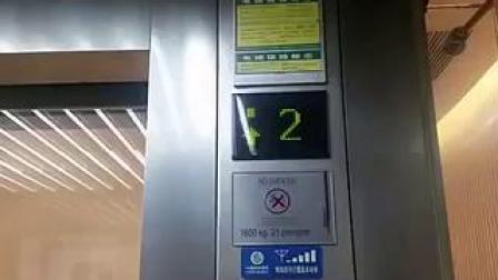 深圳芮欧百货电梯2