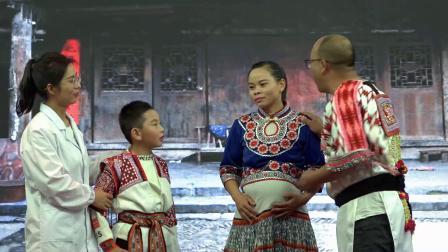 禄劝县第一人民医院 职工 复转军人 现役军属 2020年春节慰问联欢会