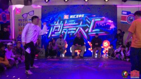 朱思远 vs 骚(w)-16进8-popping-China Old School 2019 (1)