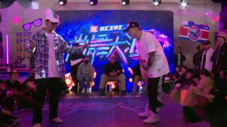 杜森垚 vs 海杰(w)-决赛-popping-China Old School 2019