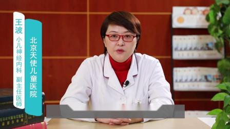 北京天使儿童医院自闭症专家王波:宝宝有口吃时家长需要注意事项