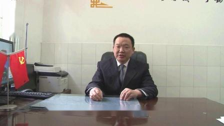 屏山县屏山镇中心学校校长2020年新年寄语