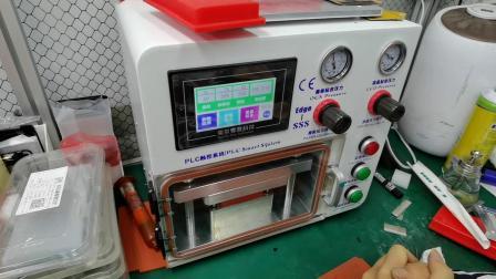 南京零度分享 mate30Pro  贴合技巧 不会贴干胶的 不会贴液晶的 可以看下