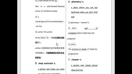 HEP3-L31词汇翻转课堂讲解【填空版】