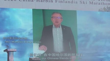 最美越野滑雪赛道擦亮冰雪名片中国哈尔滨