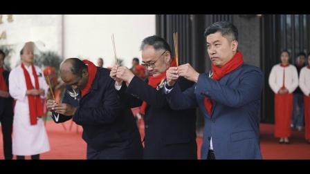"""""""香耀舟山,潮逸东海""""舟山香格里拉开业庆典"""