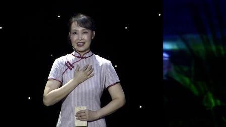 上海市军休艺术团 歌曲《蝶恋花·答李淑一》