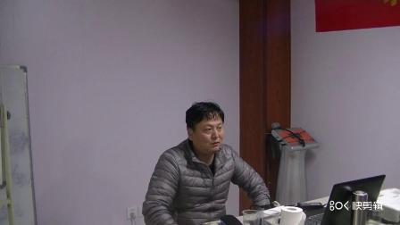 李小波老师讲解火针