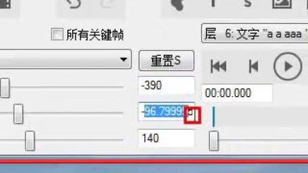 20191226红枫老师讲解BT基础之二十《字符简单搭建相册》第一讲