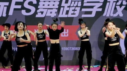 常德国际FS舞蹈培训机构2019汇报演出《扇子爵士》