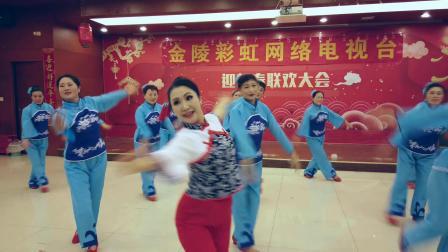 15.民舞《沂蒙颂》