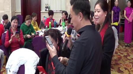 《第二轮抢红包》2020山东省红叶艺术团新春联欢会