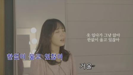 시하--방안--女歌手--韩语--MTV--日韩--原版伴奏--高清--1--2