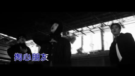 阿里郎--别把青春喂了狗--男歌手--国语--MTV--大陆--原版伴奏--高清--1--2