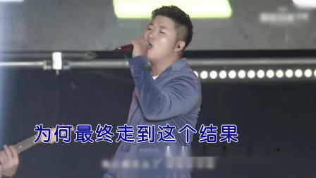 白小白--得过且过--男歌手--国语--LIVE--大陆--原版伴奏--高清--1--2
