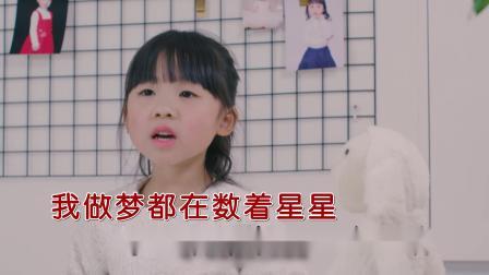 童雅路--童话小世界--女歌手--国语--MTV--大陆--原版伴奏--高清--1--2