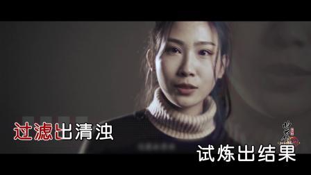 朱新锐&郭冠彤&汪业栋&张姝阳--江湖啸--合唱--国语--MTV--大陆--原版伴奏--高清--1--2