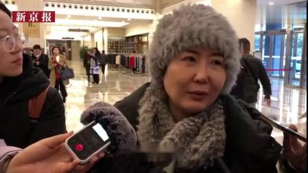 北京市人大代表马亚南:建议老楼加装电梯时 降低对同意比例的要求 via@新京报我们视频