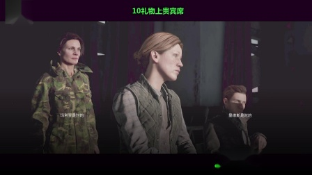 【Y欢哥】人猿星球:最后的边疆第七期