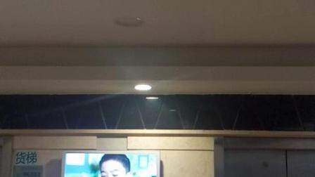 苏州市开元大厦(苏州)1层电梯等候厅_T3