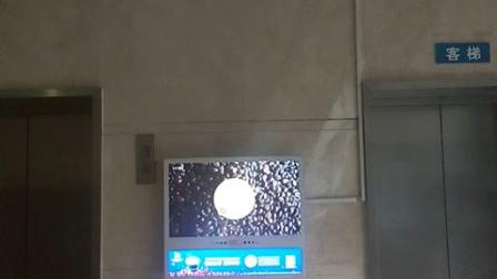 苏州市金象城1层电梯等候厅_T3