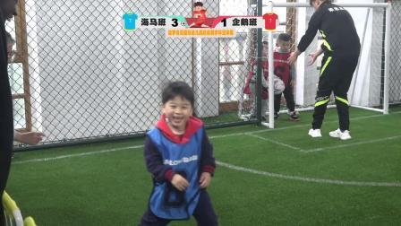 01-海马班4-3企鹅班-集锦-哈罗贝贝国际幼儿园新春贺岁杯足球赛