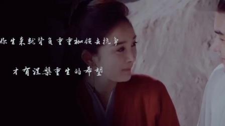 小影儿老师古典舞《繁花梦》_高清