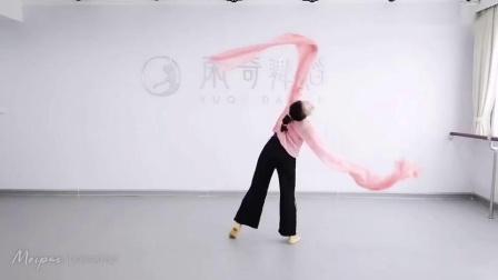 周雨奇老师2012年的第一支原创舞蹈《惊鸿舞》。_高清