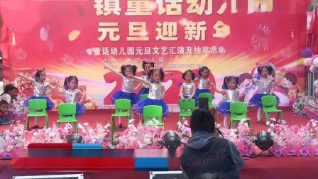 12《活力宝贝》舞蹈兴趣班-云潭镇童话幼儿园元旦文艺汇演