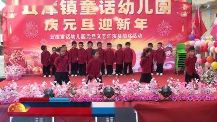 15《少年强则中国强》大班-云潭镇童话幼儿园元旦文艺汇演
