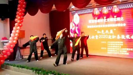 参加富裕镇2020年迎新春年欢会表演36式太极刀,富裕县武术协会