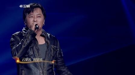 王杰《英雄泪》(Live)