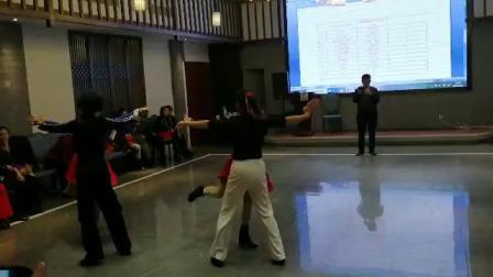 伦巴(九儿)表演者:CC、宝、陈、程两位老师