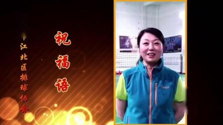 热烈祝贺宁波市江北区排球协会成立