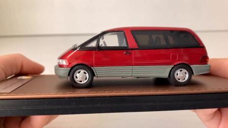 GLM 子弹头 汽车模型开箱 洋小车儿